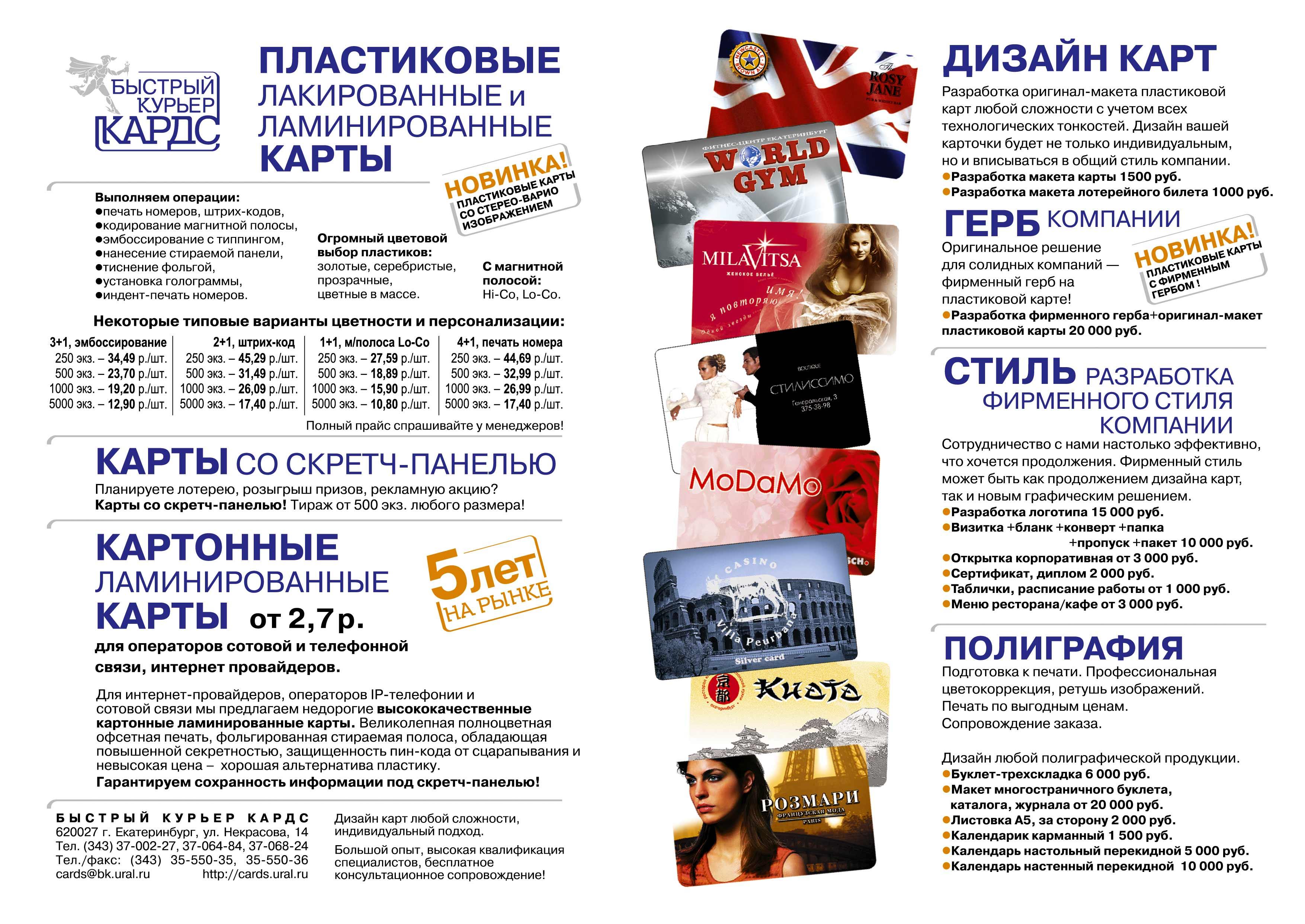 Visa gold цена Кимры